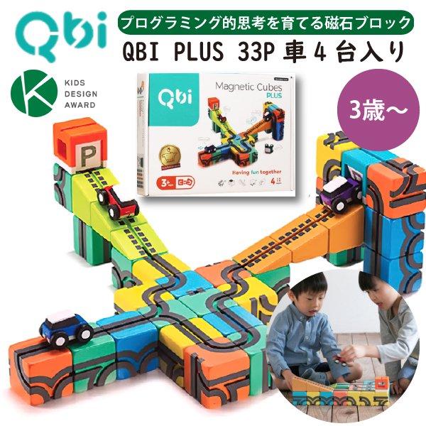 QBI キュービーアイ