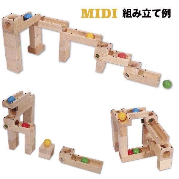 [xyloba サイロバ]xyloba junior midi サイロバジュニア ミディ 構成力を育てるスイス生まれの木製マーブルラン 3才から
