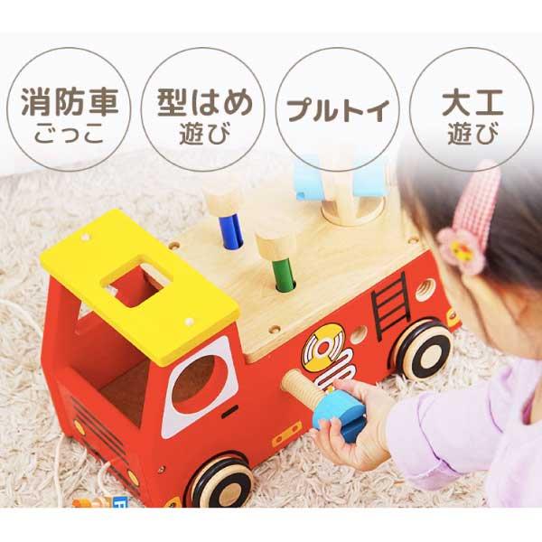 [I'm Toy アイムトイ]アクティブ消防車