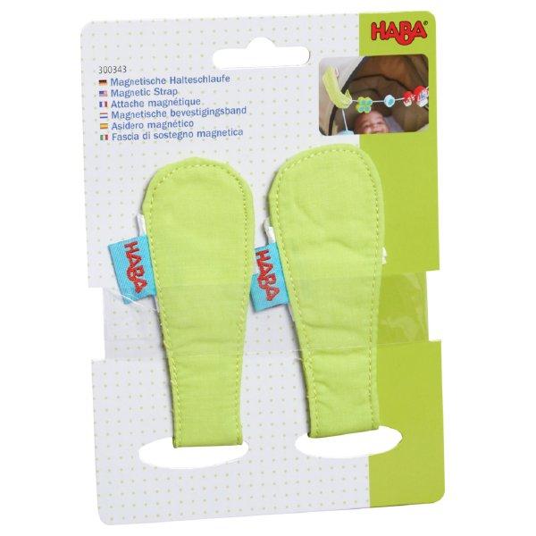 [ HABA ハバ ]  マグネットストラップ 2個セット ドイツ 0ヶ月 ブラザージョルダン   ベビークリップ おしゃぶりホルダー バギー ベビーカー ベビーベッド