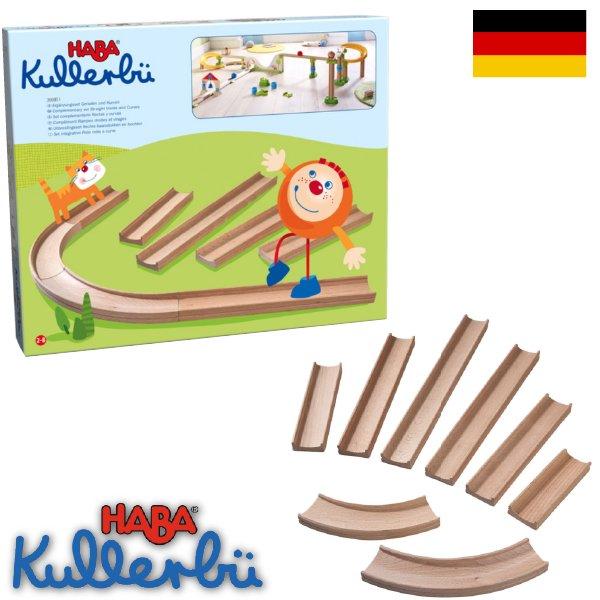 [ HABA ハバ ]  グラビュー レールセット グラビューカーシリーズ ドイツ 1歳半 ブラザージョルダン 玉転がし スロープ 組み立て ピタゴラスイッチ 積み木