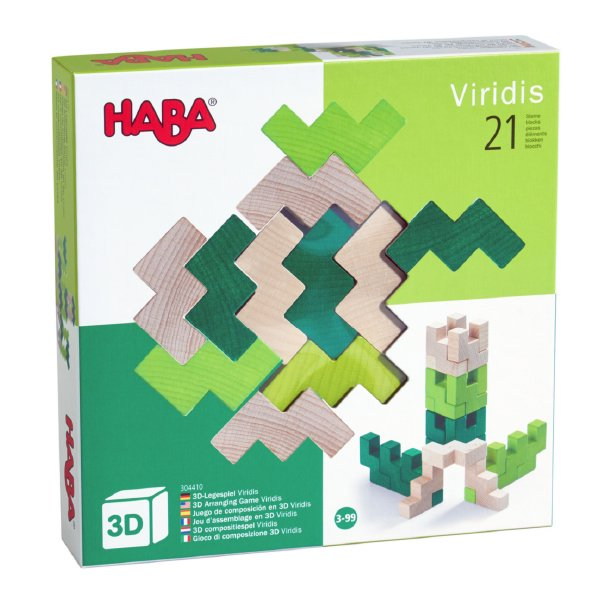 [ HABA ハバ ]  3Dパズル グリーン ドイツ 3歳 ブラザージョルダン 積み木 パズル ブロック 知育玩具