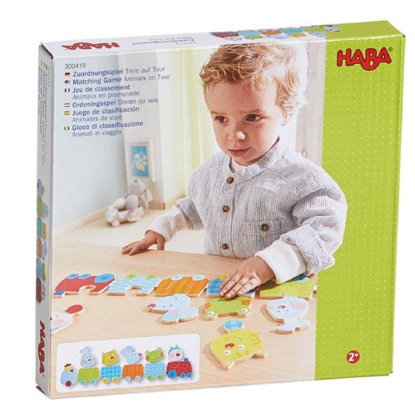 [ HABA ハバ ]  ベビーパズル 動物列車 ドイツ 2歳 ブラザージョルダン 積み木 パズル ブロック 知育玩具 木製