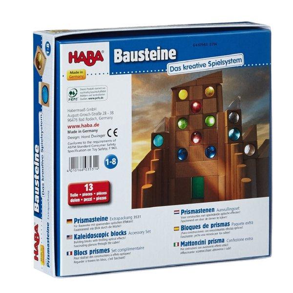 [ HABA ハバ ]  ブロックス プリズムセット 積木 ドイツ 1歳 ブラザージョルダン 積み木 知育玩具