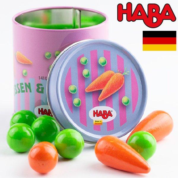 [ HABA ハバ ]  ミニセット 豆とにんじん 缶 ドイツ 3歳 ブラザージョルダン おままごと 食材 ごっこ遊び サックリ 木製
