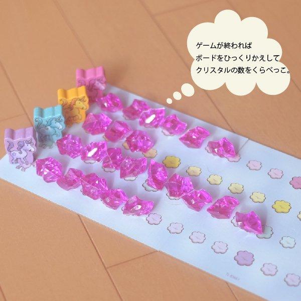 [ HABA ハバ ] 雲の上のユニコーン ミニ HA301256 日本語説明書付 3歳 2-4人 ブラザージョルダン ドイツ ボードゲーム