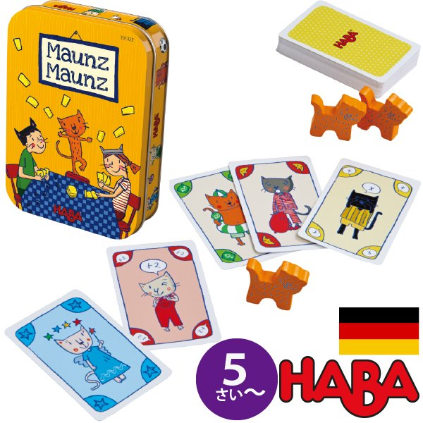 [ HABA ハバ ] 缶入りゲーム ニャーニャー 日本語説明書付 5歳 2-5人 ブラザージョルダン ドイツ ボードゲーム  カードゲーム 猫 HA302180