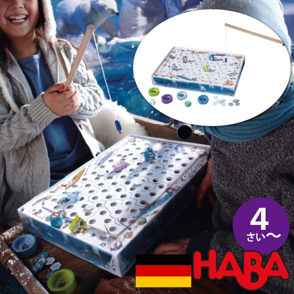 [ HABA ハバ ] カヤナック 魚釣りゲーム 日本語説明書付 4歳 2-4人 ブラザージョルダン ドイツ ボードゲーム