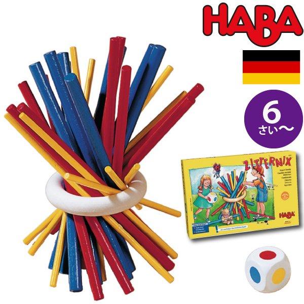 [ HABA ハバ ] スティッキー バランスゲーム 日本語説明書付 6歳 2-4人 ブラザージョルダン ドイツ ボードゲーム カードゲーム 戦略ゲーム spielgut シュピールグート おうち時間