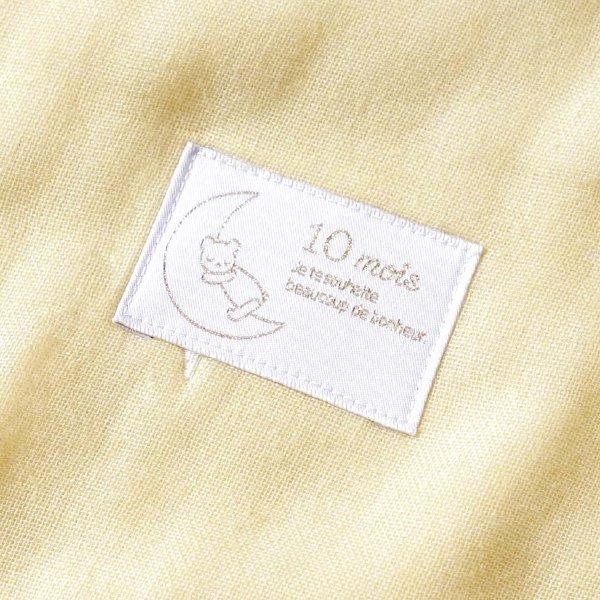 [ FICELLE フィセル - 10mois ディモア ]エクリュ ミニガーゼケット ミニサイズ ふくふくガーゼ 6重ガーゼ 日本製 おくるみ ベビーケット 星 スター イエロー