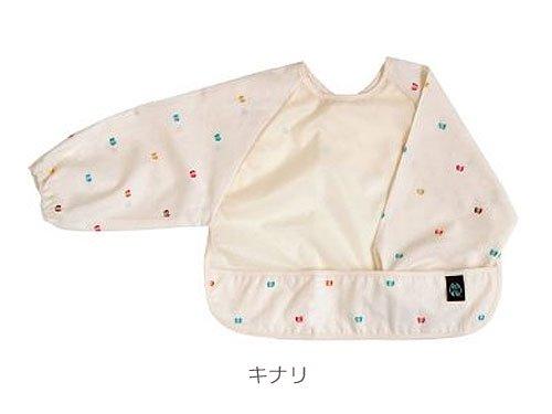 【メール便可】[Ficelle フィセル - BOBO ボボ] お食事エプロン 長袖 (キナリ/ベージュ)
