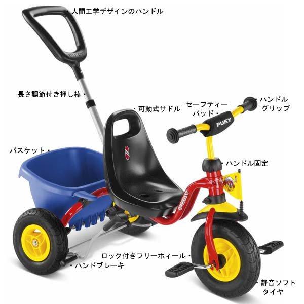 [PUKY プッキー社]三輪車 スペシャル CAT 1S レッド