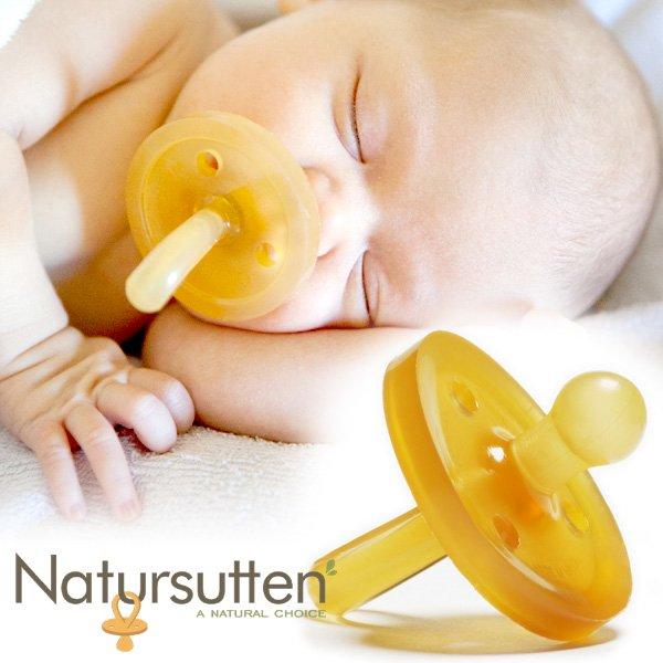 【メール便可】[Eco Baby エコ ベビー社] おしゃぶり NATURSUTTEN ナチュアスッテン ラウンド型