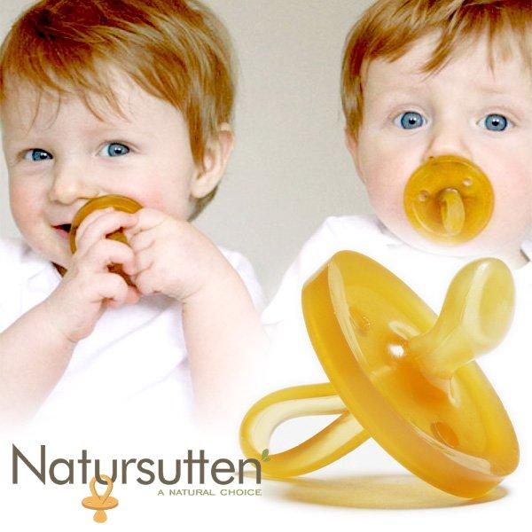 【メール便可】[Eco Baby エコ ベビー社] おしゃぶり NATURSUTTEN ナチュアスッテン 歯科矯正型