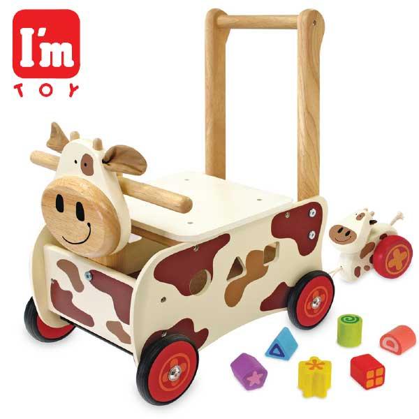 [I'm Toy アイムトイ]ウォーカー&ライド カウ