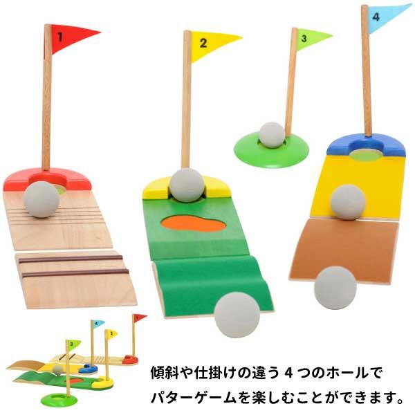 [Voila ボイラ]ゴルフセット