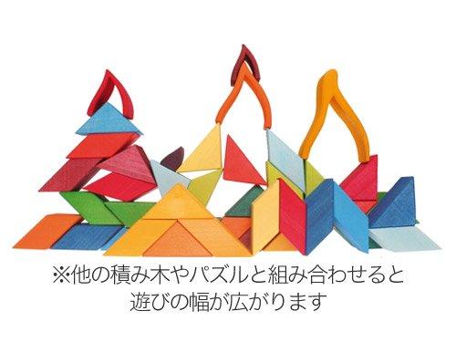 [Grimm's Spiel & Holz Design グリムス社]エレメント積み木 ミニファイヤー