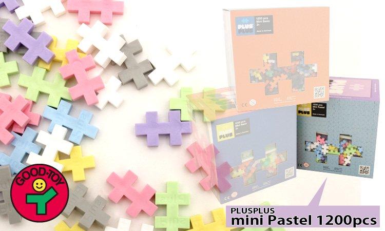 [PLUSPLUS プラスプラス]mini(ミニ)1200pcs/パステル 小さいサイズ