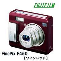 富士フィルム 「FinePix F450 ワインレッド」