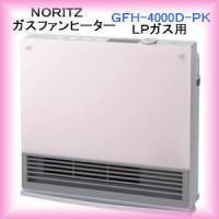 ノーリツ ガスファンヒーター ガラスパネル GFH-4000D-PK プロパンガス用(LPG)
