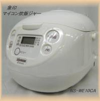 ZOJIRUSHI マイコン炊飯ジャ- 極め炊き NS-WE10CA 5.5合炊き