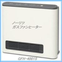 ノーリツ ガスファンヒーターGFH-4001S プロパンガス用