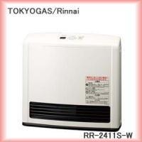 東京ガス シンプル20号ガスファンヒーター 都市ガス12・13A RR-2411S-W