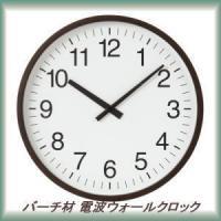 リサイクル品  壁掛け時計  無印良品  電波ウォールクロック