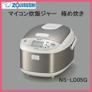 リサイクル品 象印 マイコン炊飯ジャー 極め炊き NS-LD05G 0.54L