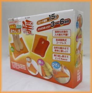 新品 蓄熱式eco湯たんぽ 暖(あったか)
