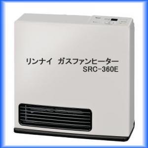 新品 リンナイ ガスファンヒーター プロパンガス用 SRC-360E