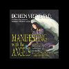 CD 『エンジェル・マニフェステーションCD』