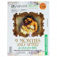 Ayurved Sutra / 9 Months and After (English)