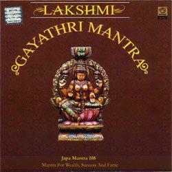 ラクシュミー・ガーヤトリー・マントラ(Japa Mantra 108)