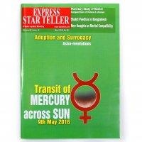STAR TELLER 2016年5月号