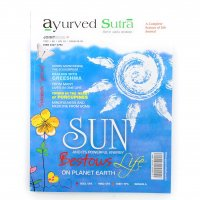 Ayurved Sutra / Sun and its Powerful Energy (English, Joint Issue)