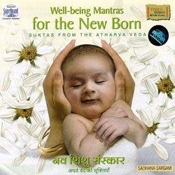 新生児を祝福するのためのマントラ