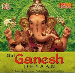 Shri Ganesha Dhyaan