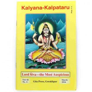 Kalyana-Kalpataru (English)  2016年03月号