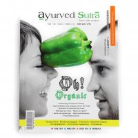 Ayurved Sutra / Oh! Organic (English, Joint Issue)