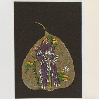 菩提樹の葉の絵葉書 鳥(2羽)