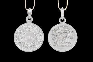 パンチャームカ・ハヌマーン・ヤントラ・ペンダントトップ(大サイズ)(受注製作)