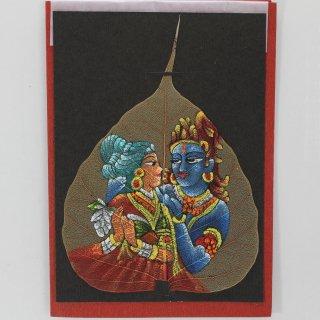 菩提樹の葉の絵葉書 ラーダー&クリシュナ(B)