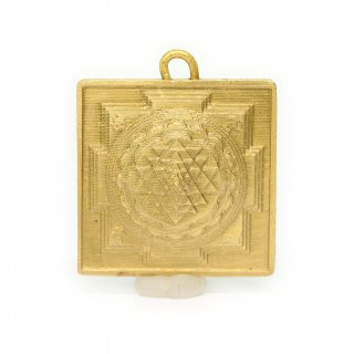 シュリーヤントラ・メール・ヤントラ・ペンダント(真鍮製)