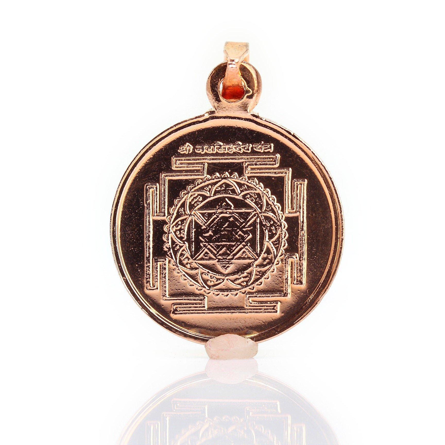 ナラシンハ・ヤントラ・ペンダント(銅製)