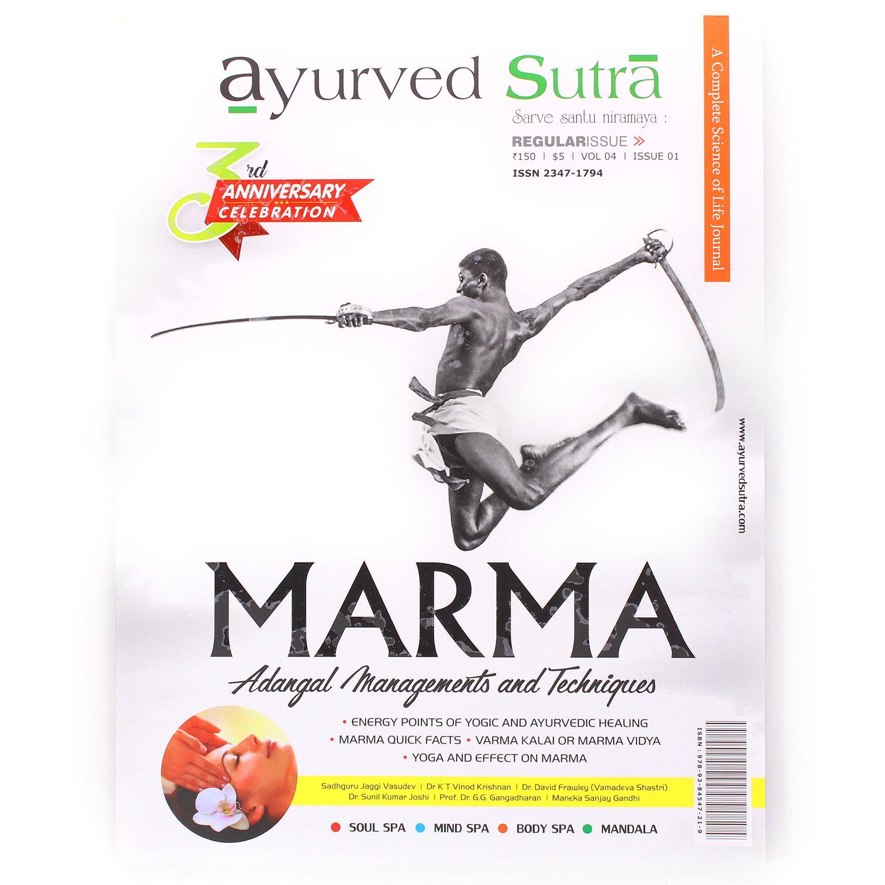 Ayurved Sutra / Marma (English)
