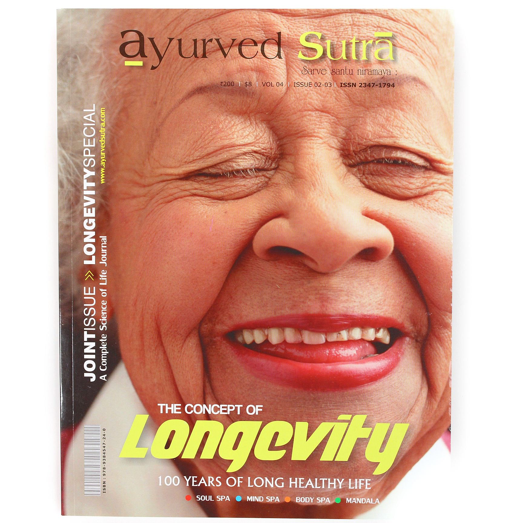 Ayurved Sutra / The Concept of Longev...