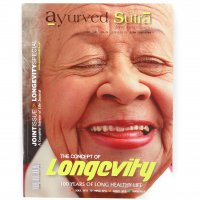 Ayurved Sutra / The Concept of Longevity (English, Joint Issue)