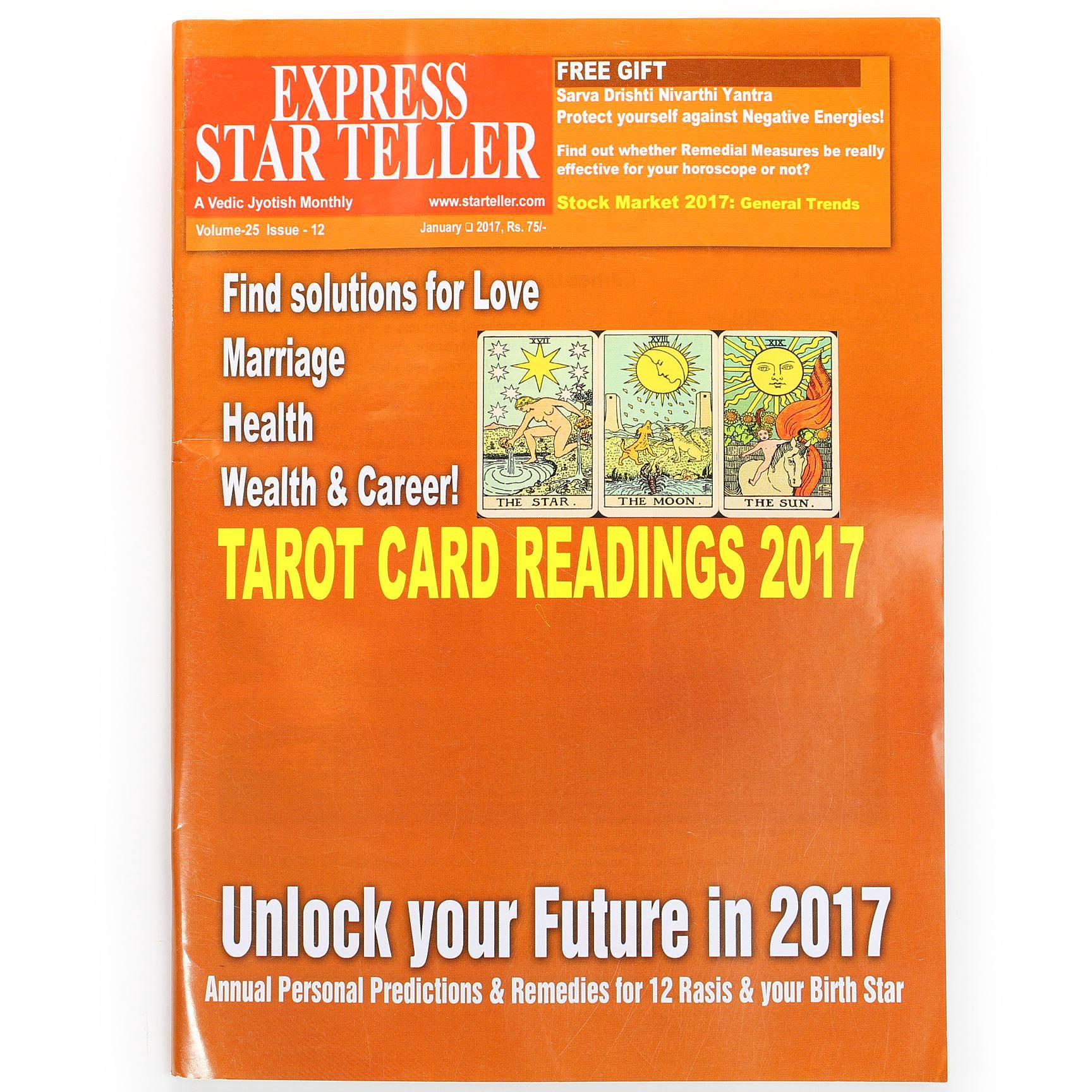 STAR TELLER 2017年1月号(ドリシュティ・ニヴァルティ(厄除け)・ヤントラ付き)