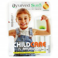 Ayurved Sutra / Child Care in Ayurveda (English)
